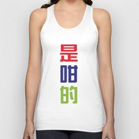 chinese Tank Tops featuring Chinese by Cheese Alien