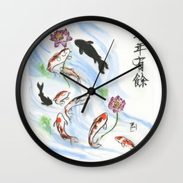 Feng Shui - 9 Lucky Carp Wall Clock