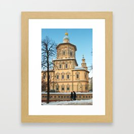 Saint Peter & Paul's Cathedral Framed Art Print
