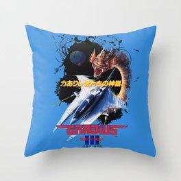 Gradius 3 Throw Pillow