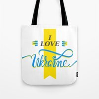 ukraine Tote Bags featuring I love Ukraine by Broncos