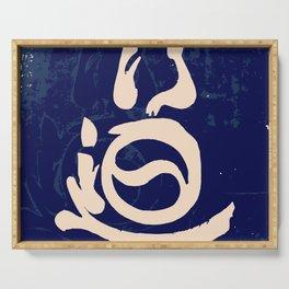 Taoism Chinese Calligraphy Zen Yinyang Serving Tray