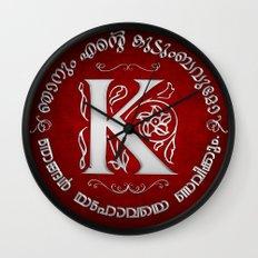 Joshua 24:15 - (Silver on Red) Monogram K Wall Clock