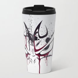 Majin Vegeta Travel Mug