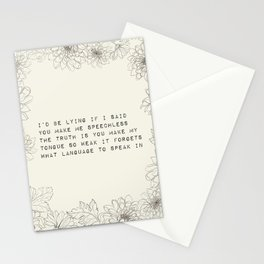 I'd be lying - R. Kaur Collection Stationery Cards