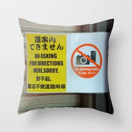 Japanese sign no asking for directions Throw Pillow