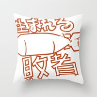 bombs away Throw Pillows featuring Bombs Away!  by Department M