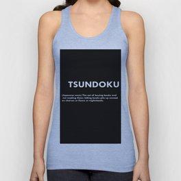 TSUNDOKU  Unisex Tank Top