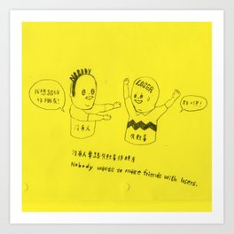 Nobody wants to make friends with losers / yellow Art Print