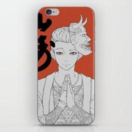 Yamazaki iPhone Skin