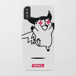 PS 23,5 iPhone Case