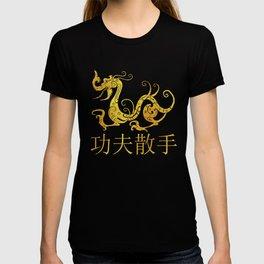 Gold Copper Dragon Kung Fu San Soo on Black T-shirt