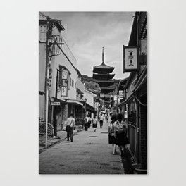 Being led by Kyoto... Canvas Print