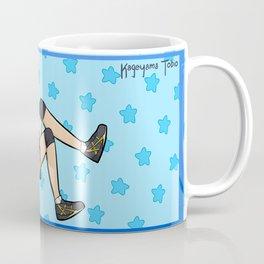 Tobio Kageyama Coffee Mug