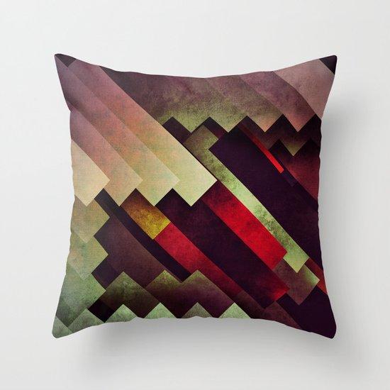 yvy Throw Pillow