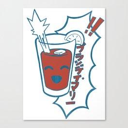 Hi Hi Bloody Mary Time!  Canvas Print
