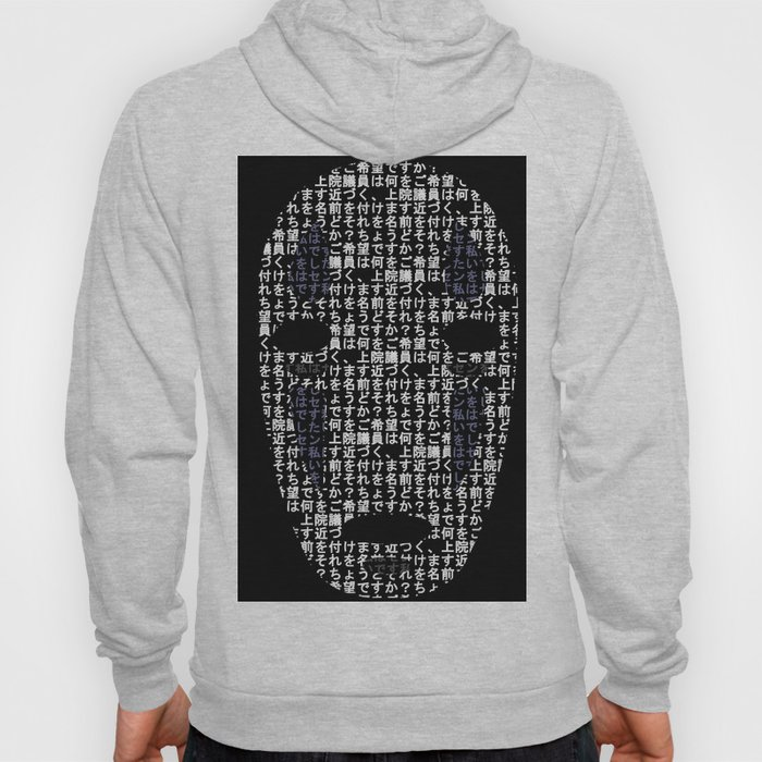 No-Face Mask Typograph Hoody