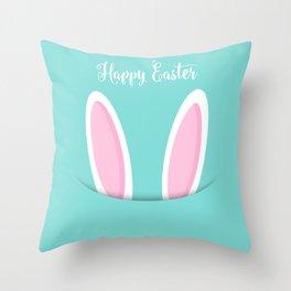 Easter Series (I.) Throw Pillow