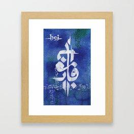 Blue Fa'a Framed Art Print