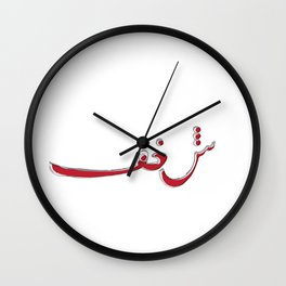 "Shaghaf ""Passion"" - Red Wall Clock"