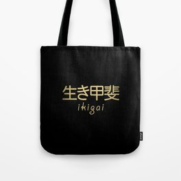 Ikigai - Japanese Secret to a Long and Happy Life (Gold on Black) Tote Bag