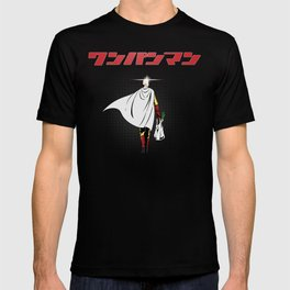 One Punch Man Grocery T-shirt