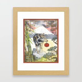 2018 Chinese New Year of the Earth Dog Framed Art Print