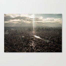 Tokyo View Canvas Print