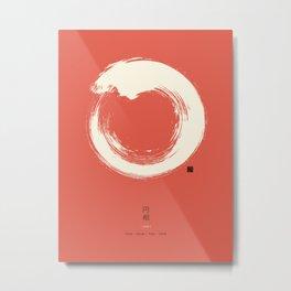 Red Enso / Japanese Zen Circle Metal Print