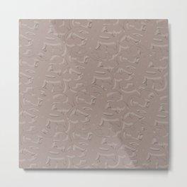 Thatch Pharlap Metal Print