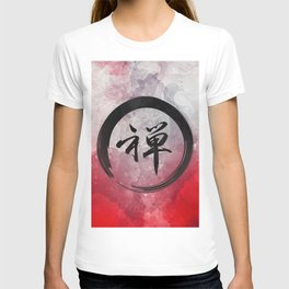 Ensō 円相 - Zen 禅 T-shirt