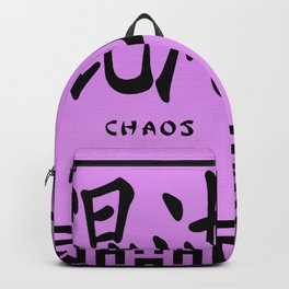 "Symbol ""Chaos"" in Mauve Chinese Calligraphy Backpack"