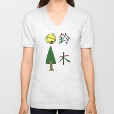 Suzuki - Bell Tree Unisex V-Neck