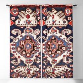 Shirvan East Caucasus Rug Print Blackout Curtain