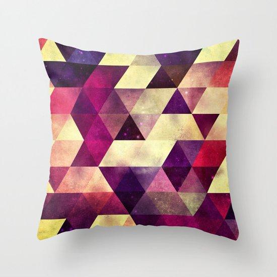 lyzy wyykks Throw Pillow