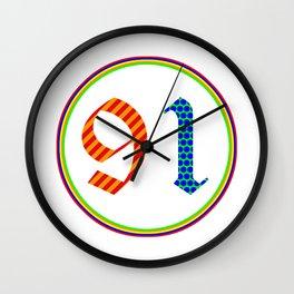 OLD ENGLISH PoP 1991 Wall Clock