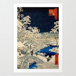 Ukiyo-e, Ando Hiroshige, Yuhi Hill and the Drum Bridge at Meguro Art Print