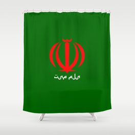 Iran Shower Curtain