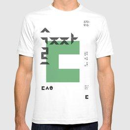 vol.3 nº3 T-shirt