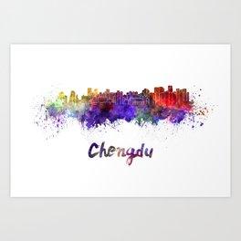 Lagos skyline in watercolor Art Print