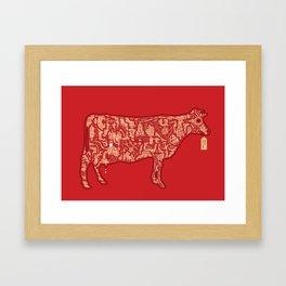 Milk Factory Cow Framed Art Print