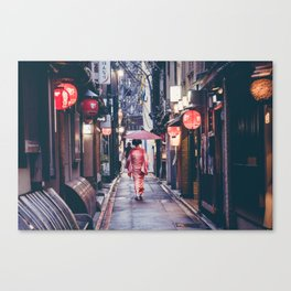 Geisha In Kyoto Canvas Print