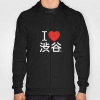 I ♥ Shibuya Hoody