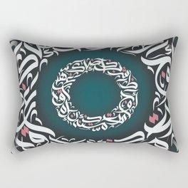 arabic art Rectangular Pillow