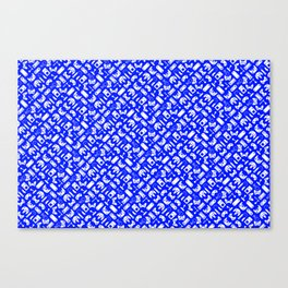 Control Your Game - White on Blue Canvas Print