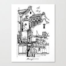 Penang, Malaysia (I) Canvas Print