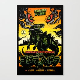 Godzilla vs. Hedorah Canvas Print