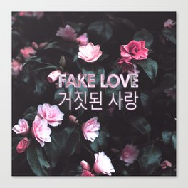 Fake Love Pink Floral Canvas Print