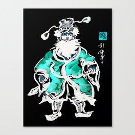 Zhong Kui the Ghost Catcher- Green Robe Canvas Print