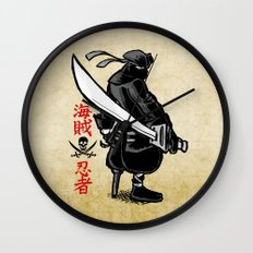 Debate Over: Pirates vs. Ninjas Wall Clock